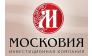 ИК Московия