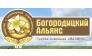 ООО Богородицкий Альянс