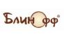 БлинОФФ