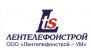 Лентелефонстрой-УМ